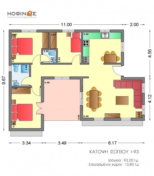 Ισόγεια Κατοικία I-93, συνολικής επιφάνειας 93,20 τ.μ.