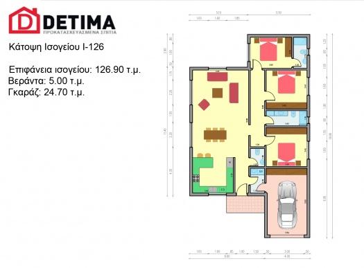 Ισόγεια Κατοικία Ι-126, Συνολικής Επιφάνειας 126,90 τ.μ.