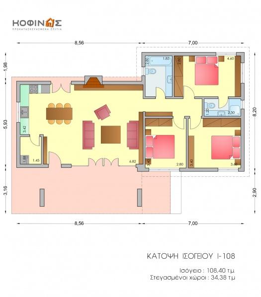 Ισόγεια Κατοικία I-108, συνολικής επιφάνειας 108,40 τ.μ.