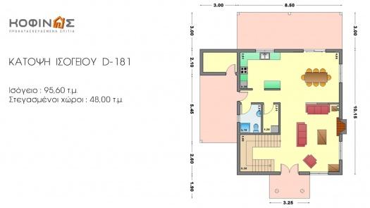 Διώροφη Κατοικία D-181, συνολικής επιφάνειας 181,90 τ.μ.