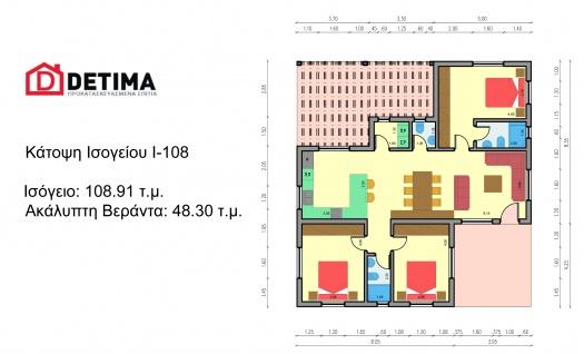 Ισόγεια Κατοικία Ι-108b, συνολικής επιφάνειας 108,91 τ.μ.