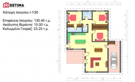 Ισόγεια Κατοικία Ι-130b, Συνολικής Επιφάνειας 130,40 τ.μ.