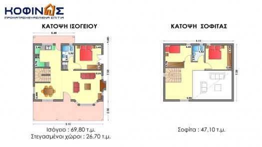 Ισόγεια Κατοικία με Σοφίτα IS-116, συνολικής επιφάνειας 116,90 τ.μ.