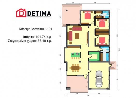 Ισόγεια Κατοικία Ι-191, συνολικής επιφάνειας 191.74 τ.μ.