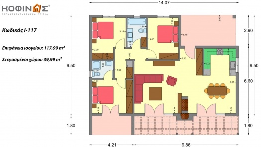 Ισόγεια Κατοικία Ι-117, συνολικής επιφάνειας 117,99 τ.μ.