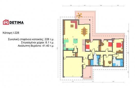 Ισόγεια Κατοικία Ι-228, συνολικής επιφάνειας 228 τ.μ.