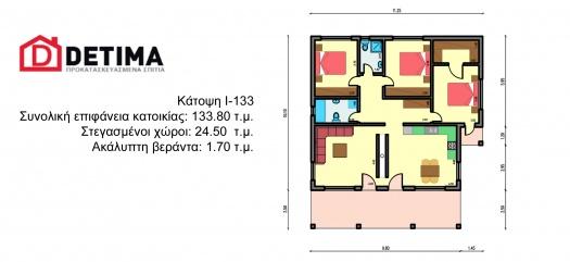 Ισόγεια Κατοικία Ι-133.8, συνολικής επιφάνειας 133.80 τ.μ.