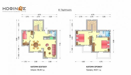 Διώροφη Κατοικία D-108, συνολικής επιφάνειας 108,07 τ.μ.