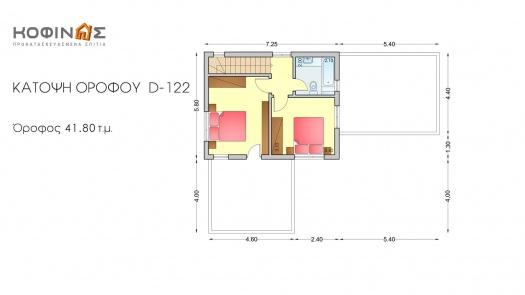Διώροφη Κατοικία D-122, συνολικής επιφάνειας 122,60 τ.μ.