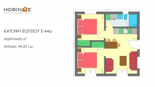 Συγκρότημα Κατοικιών E-44 / E-66, συνολικής επιφάνειας (3 x 44,22) + (3 x 66,42) = 331,92 τ.μ.