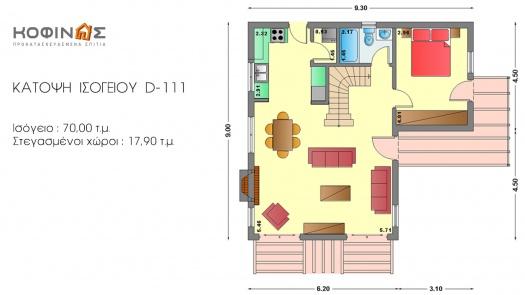 Διώροφη Κατοικία D-111, συνολικής επιφάνειας 111,80 τ.μ.