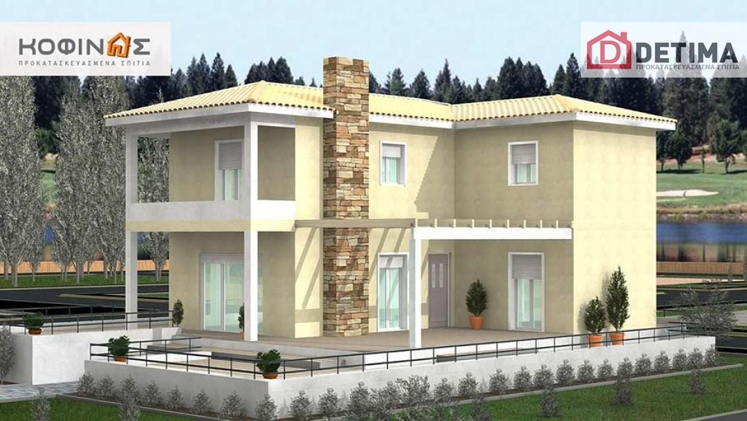 Διώροφη Κατοικία D-148, συνολικής επιφάνειας 148,00 τ.μ.