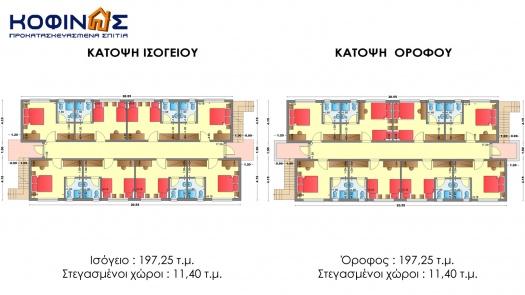 Διώροφο Motel E-394, συνολικής επιφάνειας 394,50 τ.μ.