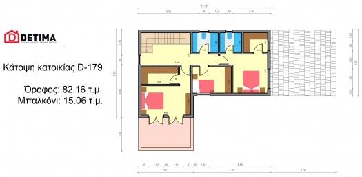 Διώροφη κατοικία D-179, συνολικής επιφάνειας 179.38 τ.μ.