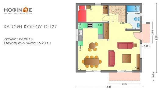 Διώροφη Κατοικία D-127, συνολικής επιφάνειας 127,00 τ.μ.