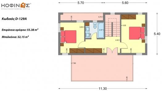 Διώροφη Κατοικία D-129a, Συνολικής επιφάνειας 129,45 τ.μ.