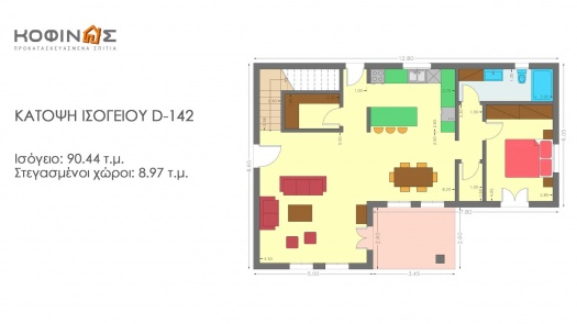 Διώροφη Κατοικία D-142, συνολικής επιφάνειας 142,47 τ.μ.