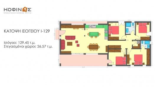 Ισόγεια Κατοικία Ι-129b, συνολικής επιφάνειας 129,45 τ.μ.