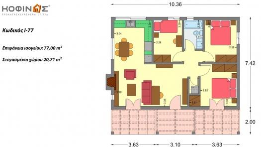 Ισόγεια Κατοικία Ι-77β, συνολικής επιφάνειας 77.00 τ.μ.