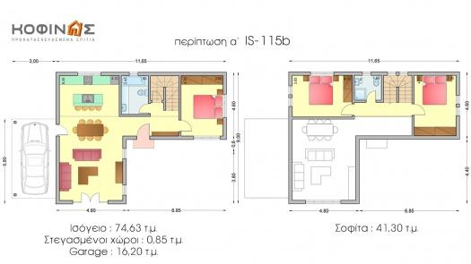 Ισόγεια Κατοικία με Σοφίτα IS-115b, συνολικής επιφάνειας 115,90 τ.μ.