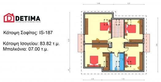Ισόγεια Κατοικία με Σοφίτα IS-187, συνολικής επιφάνειας 187.88 τ.μ.