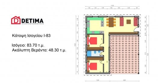 Ισόγεια κατοικία Ι-83, συνολικής επιφάνειας 83.70 τ.μ.