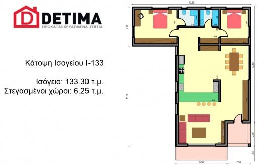 Ισόγεια κατοικία Ι-133, συνολικής επιφάνειας 133.30 τ.μ.