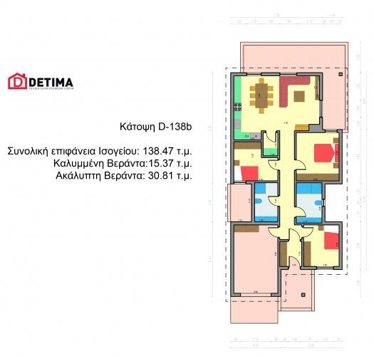 Ισόγεια Κατοικία Ι-138b, συνολικής επιφάνειας 138,47 τ.μ.