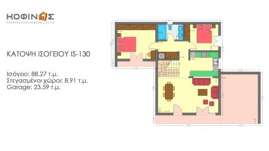 Ισόγεια Κατοικία με Σοφίτα IS-130, συνολικής επιφάνειας 130,27 τ.μ.