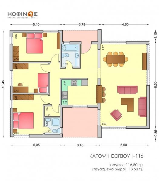 Ισόγεια Κατοικία I-116, συνολικής επιφάνειας 116,80 τ.μ.