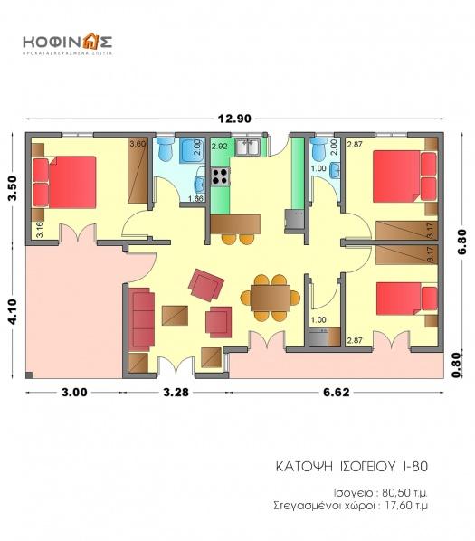 Ισόγεια Κατοικία I-80, συνολικής επιφάνειας 80,50 τ.μ.