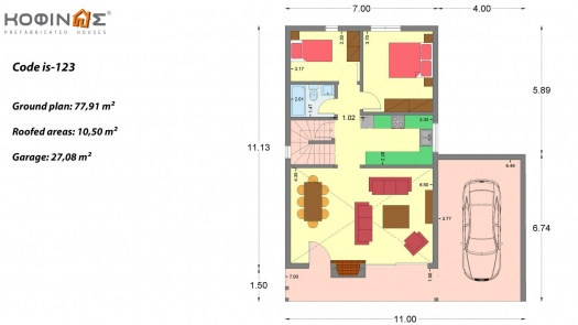 Ισόγεια Κατοικία IS-123, Συνολικής Επιφάνειας 123.25 τ.μ.