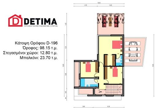 Διώροφη κατοικία D-196, συνολικής επιφάνειας 196.35 τ.μ.