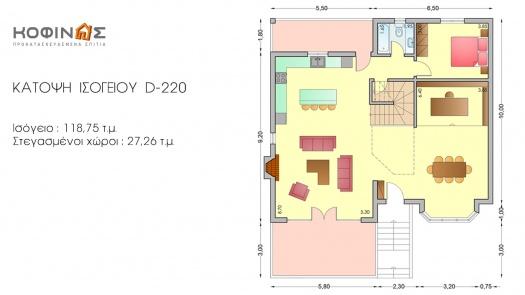 Διώροφη Κατοικία D-220, συνολικής επιφάνειας 220,70 τ.μ.