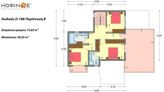 Διώροφη Κατοικία D-188β, συνολικής επιφάνειας 188.66 τ.μ.