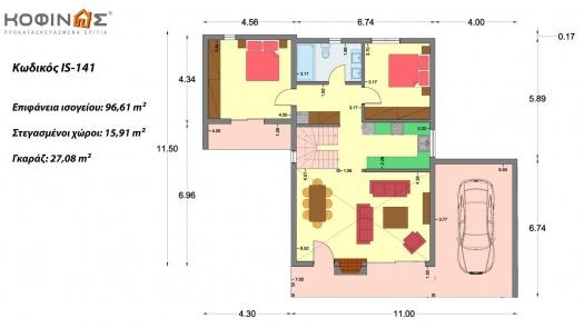 Ισόγεια Κατοικία με Σοφίτα IS-141, Συνολικής Επιφάνειας 141,95 τ.μ.