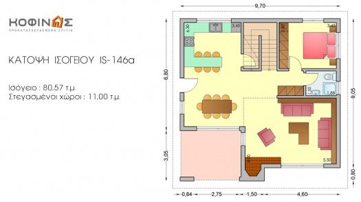 Ισόγεια Κατοικία με Σοφίτα IS-146a, συνολικής επιφάνειας 146,57 τ.μ.