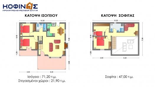Ισόγεια Κατοικία με Σοφίτα IS-118, συνολικής επιφάνειας 118,20 τ.μ.