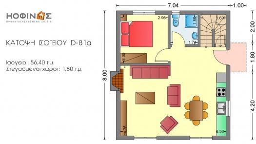 Διώροφη Κατοικία D-81a, συνολικής επιφάνειας 81,00 τ.μ.