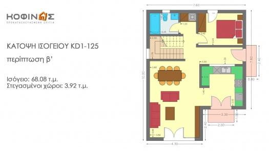Διώροφη Κατοικία KD1-125, συνολικής επιφάνειας 125,84 τ.μ.
