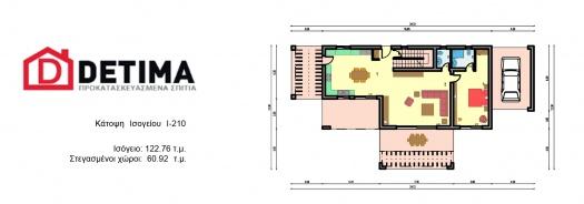Διώροφη κατοικία D-210, συνολικής επιφάνειας 210.45 τ.μ.