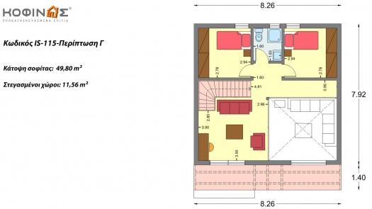 Ισόγεια Κατοικία με Σοφίτα IS- 115γ. συνολικής επιφάνειας 115,18 τ.μ.