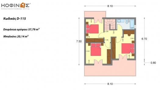 Διώροφη Κατοικία D-115, Συνολικής Επιφάνειας 115.58 τ.μ.