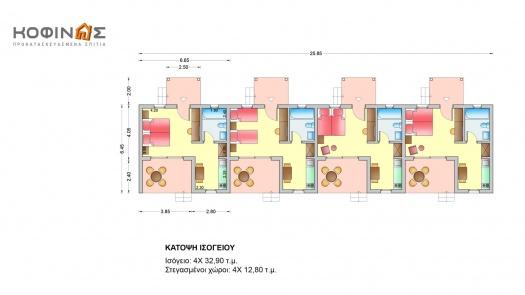 Συγκρότημα Κατοικιών E-32, συνολικής επιφάνειας 4 x 32,90 = 131,60 τ.μ.