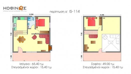Ισόγεια Κατοικία με Σοφίτα IS-114, συνολικής επιφάνειας 114,40 τ.μ