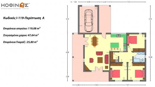 Ισόγεια Κατοικία Ι-119a, Συνολικής Επιφάνειας 119,08 τ.μ.
