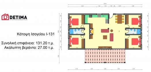 Ισόγεια Κατοικία Ι-131, συνολικής επιφάνειας 131.20 τ.μ.
