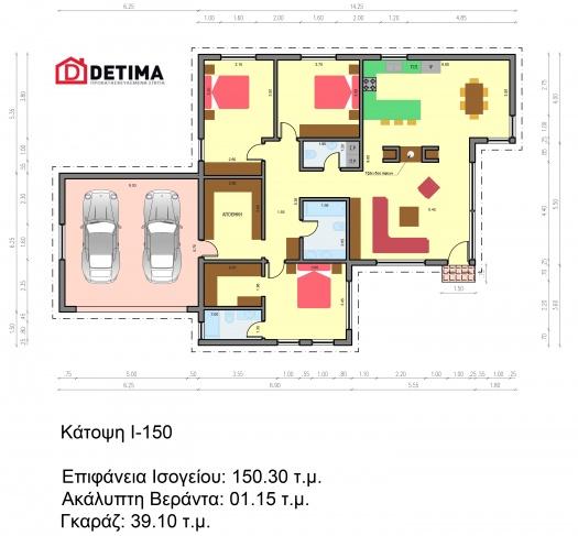 Ισόγεια Κατοικία Ι-150α, Συνολικής Επιφάνειας 150.30 τ.μ.