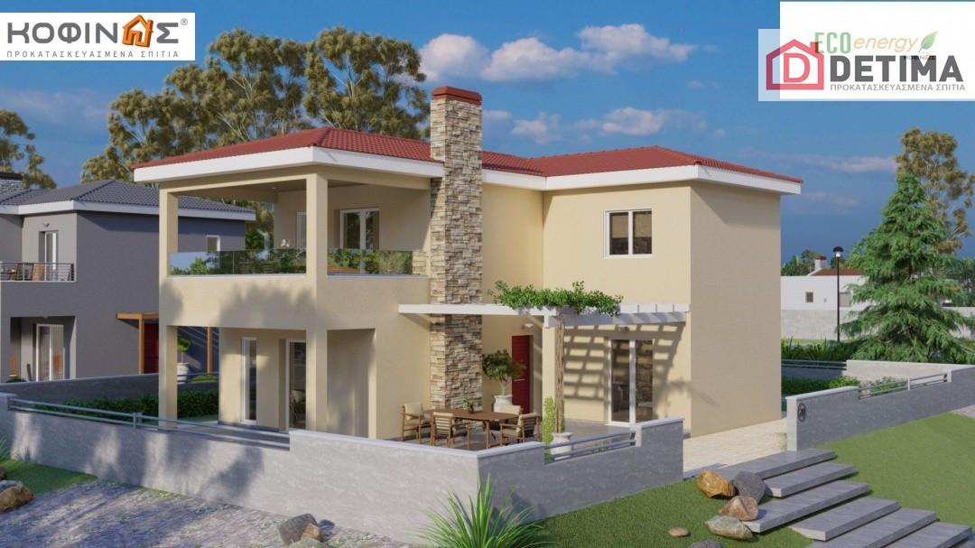 Διώροφη Κατοικία D-149, Συνολικής Επιφάνειας 149.13 τ.μ.