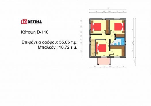 Ισόγεια Κατοικία Ι-110, συνολικής επιφάνειας 110.00 τ.μ.